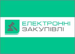 ТОВ «Електронні закупівлі»